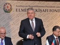 В Баку проходит азербайджано-белорусская международная конференция